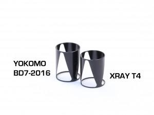 Radtec - BD7-2016 Progressive Shock System Set (YK-10017)