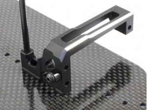 Radtec - Aluminum Floating Servo Mount for Yokomo BD7 Ver 2014/15 (YK-10010)
