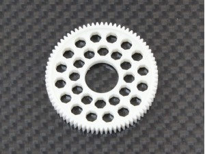 Xenon - 64 Pitch VVS for DD Spur Gear, 75T (G64-1075)
